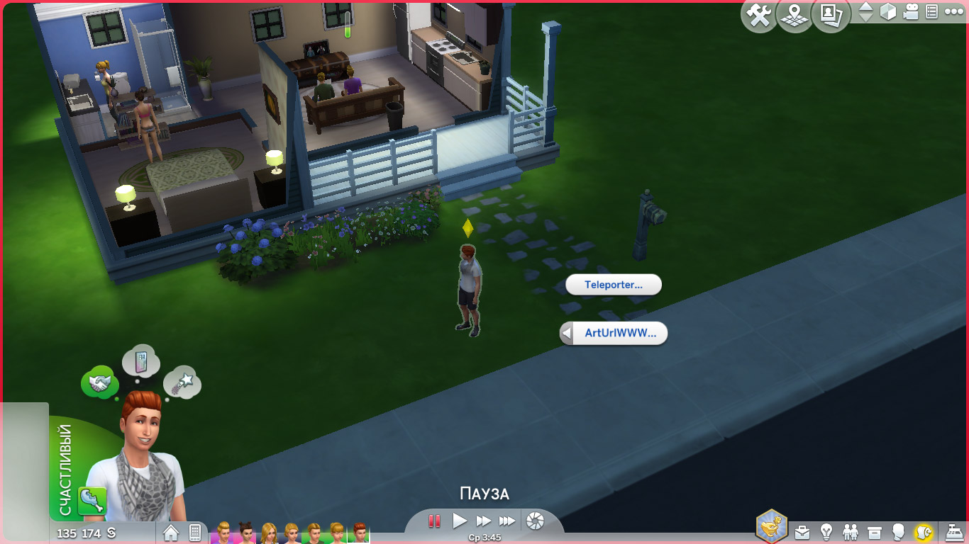 Teleporter Mod The Sims 4 Catalog